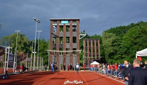 Český pohár ve dvojboji 2016 - Ostravská věž